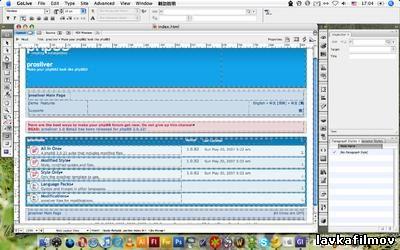 Adobe GoLive CS 7.0.0135